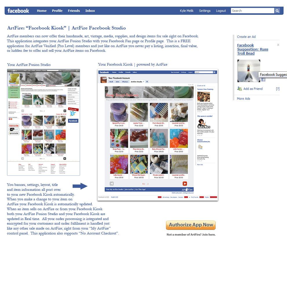 artfire-facebook-kiosk